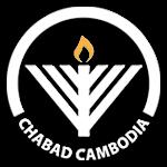 CHABAD Logo [website]2.png